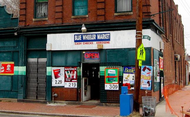 Blue Wheeler (2008)