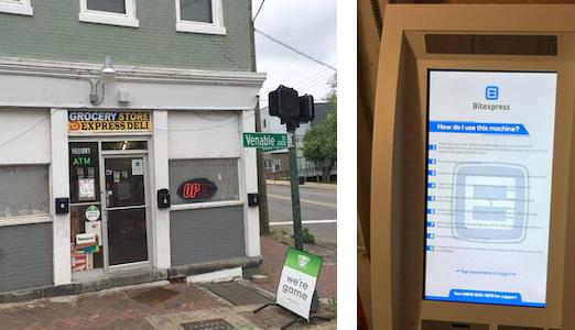 bitcoin_ATM_richmond