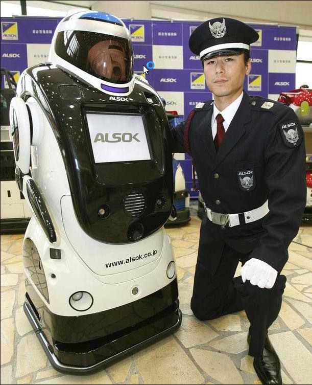 Guard Robot D1